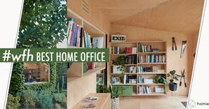 wfh的home office應該是這樣的!