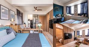 《設計案例》 260平方呎打造的夢想家居!
