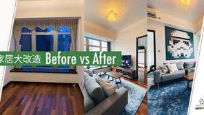 【室內風格設計】來自美國寬敞家居的Ryan,憑著less is more的簡約追求在香港找到屬於自己風格的空間感。