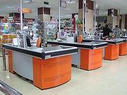 Stok Takibi Ürün Takibi Market Manav Reyonu Marka Model Satış Fiyatı Kar Zarar Muhasebe