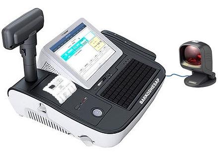 Market Programı Otomasyon Sistemi Barkod Programı Barkod Sistemi Yazılımı Download İndir Yükle