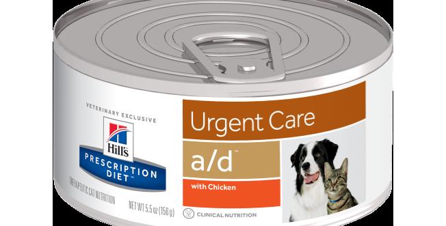 a/d Urgent Care Canino/Felino