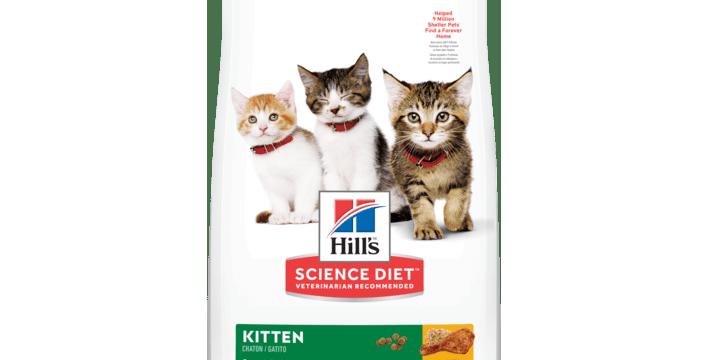 Hill's™ Science Diet™ Kitten Chicken Recipe