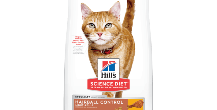Hill's™ Science Diet™ Adult Hairball Control Light Cat Food