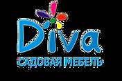Логотип Садовая мебель Дива.png