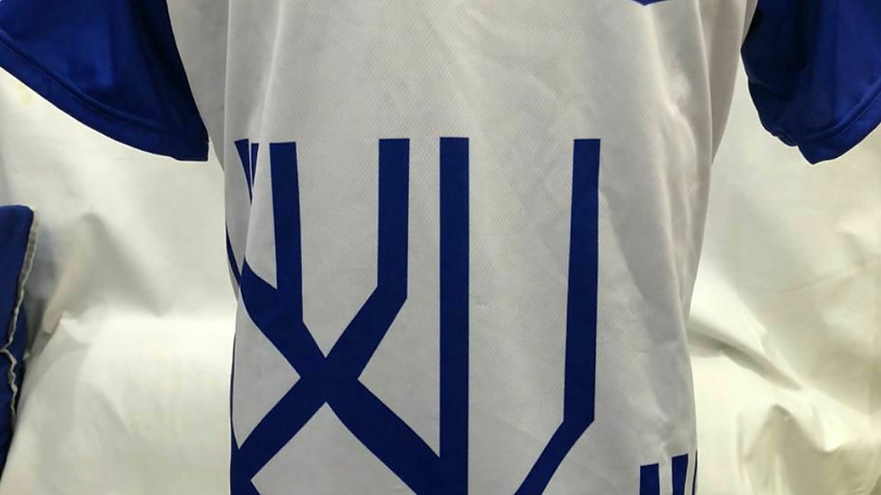 Zeta New White 100th Jersey