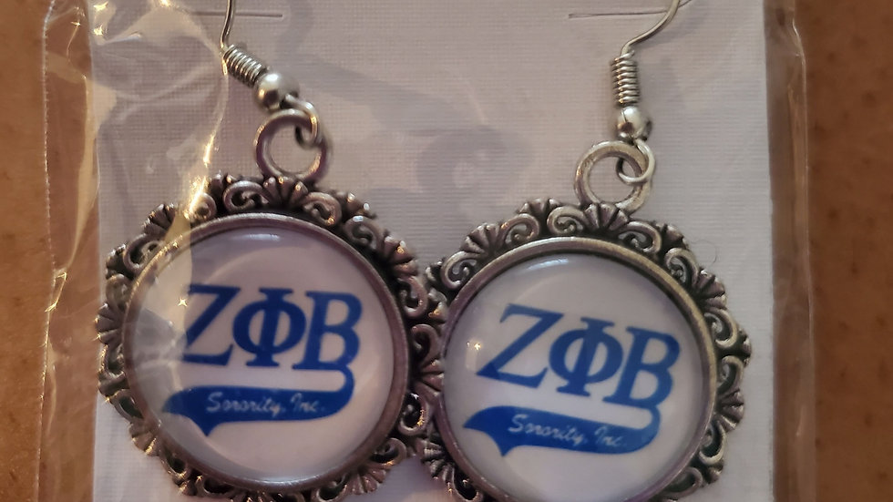 Zeta Ribbon Earrings