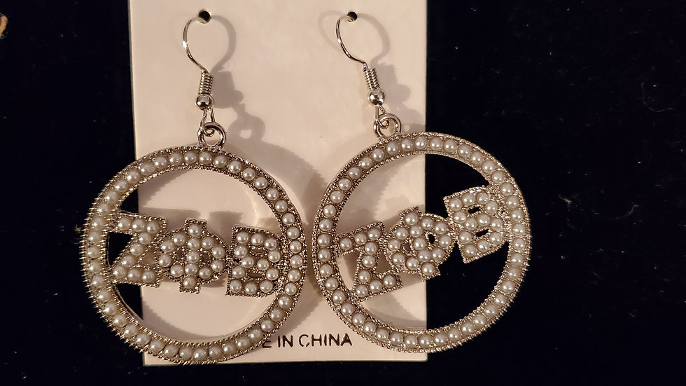 Zeta Pearl Earrings