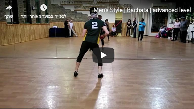 Yair Bachata footwork Masterclass Workshop