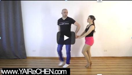 שיעורי ריקוד