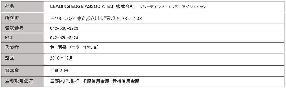 info jpn.JPG