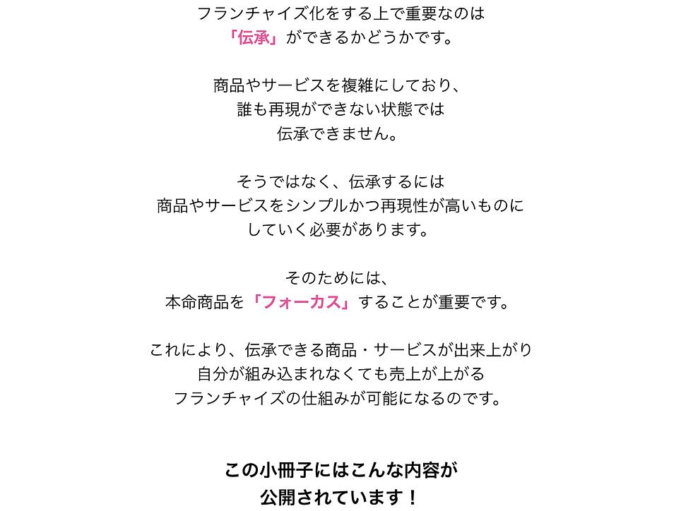 スクリーンショット 2019-08-02 15.20.45.png