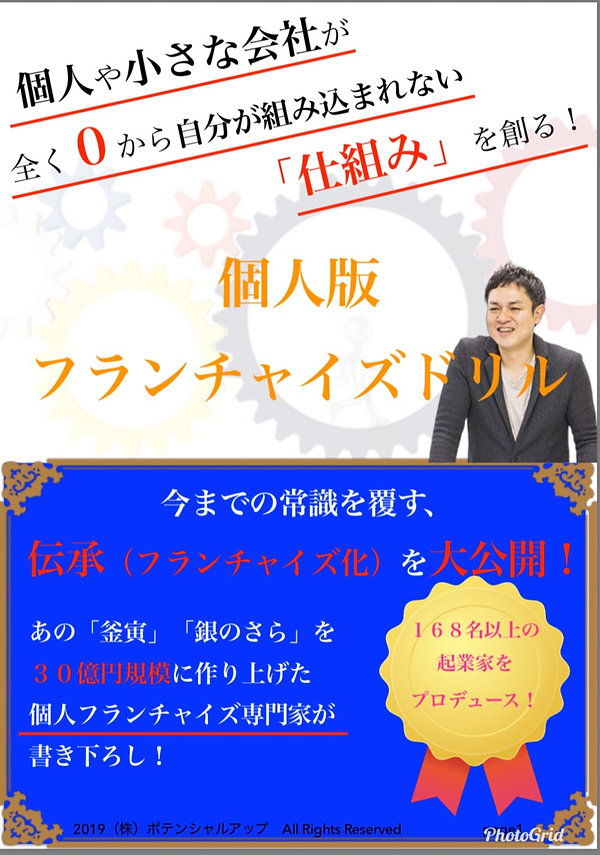 S__9527301.jpg