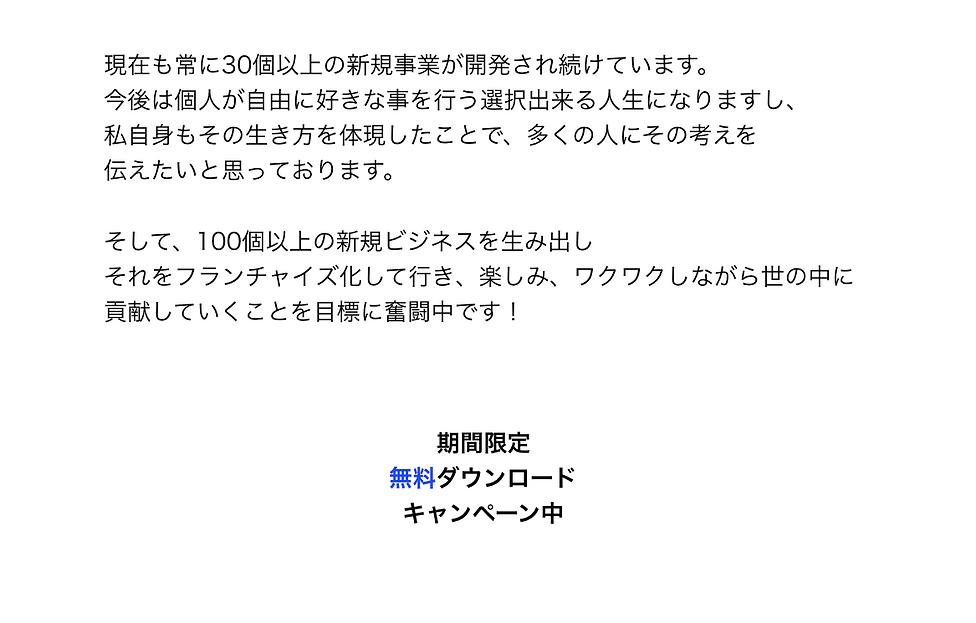 スクリーンショット 2019-08-02 15.22.31.png