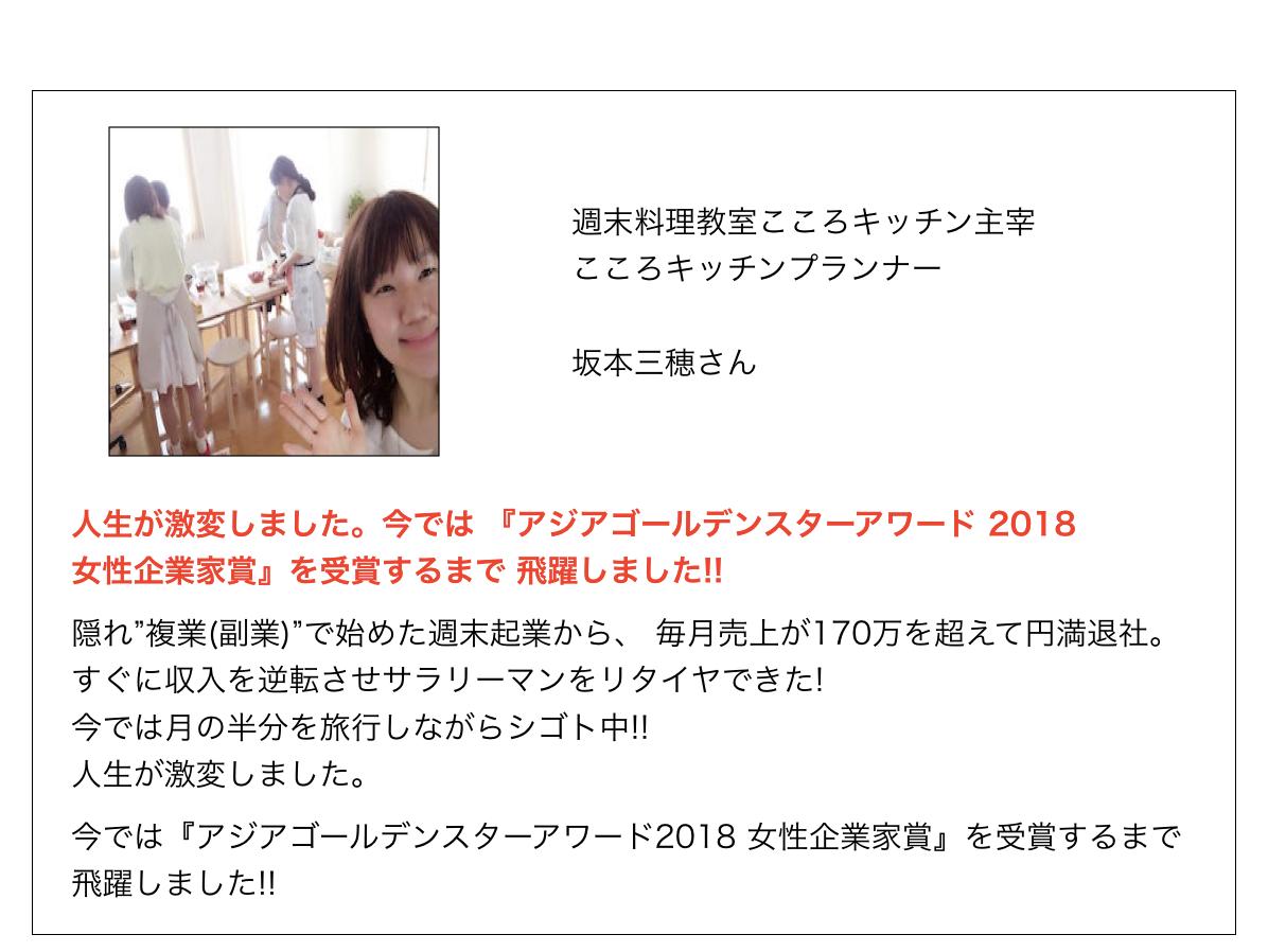 スクリーンショット 2019-08-02 15.19.43.png