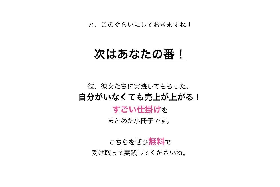 スクリーンショット 2019-08-02 15.20.03.png
