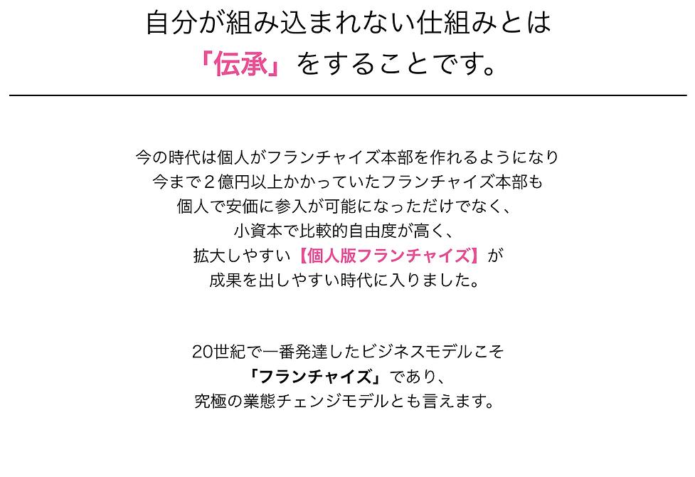 スクリーンショット 2019-08-02 15.20.34.png