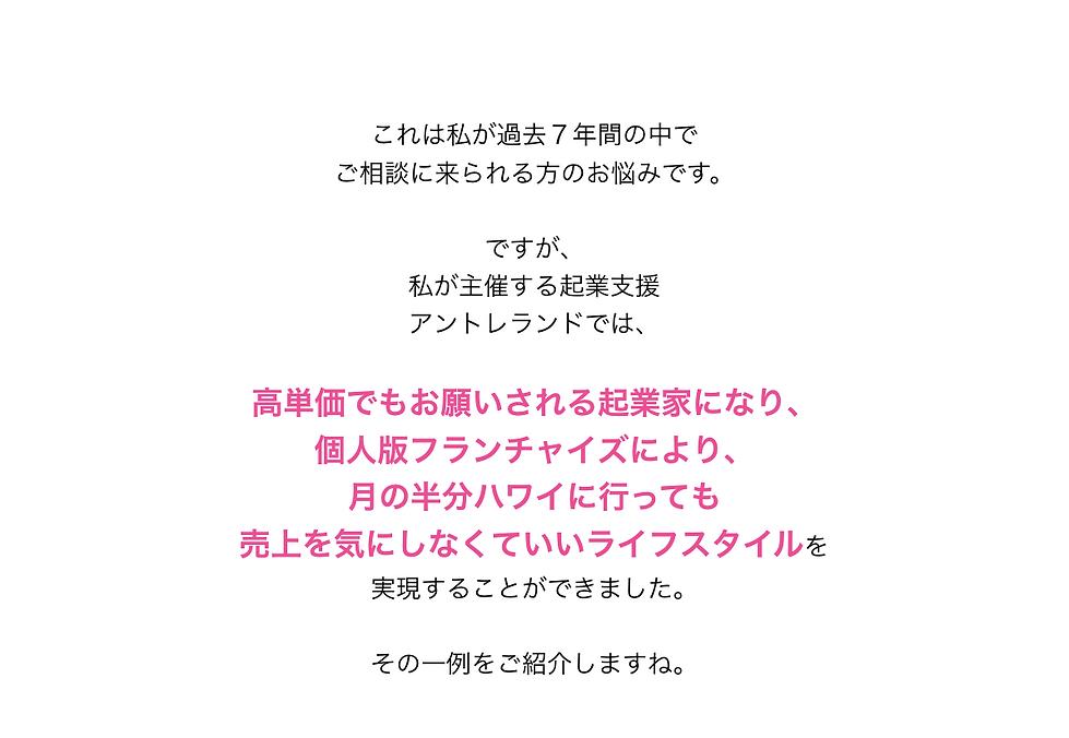スクリーンショット 2019-08-02 15.18.27.png