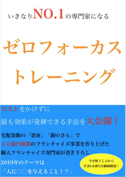スクリーンショット 2019-01-27 16.39.24.png