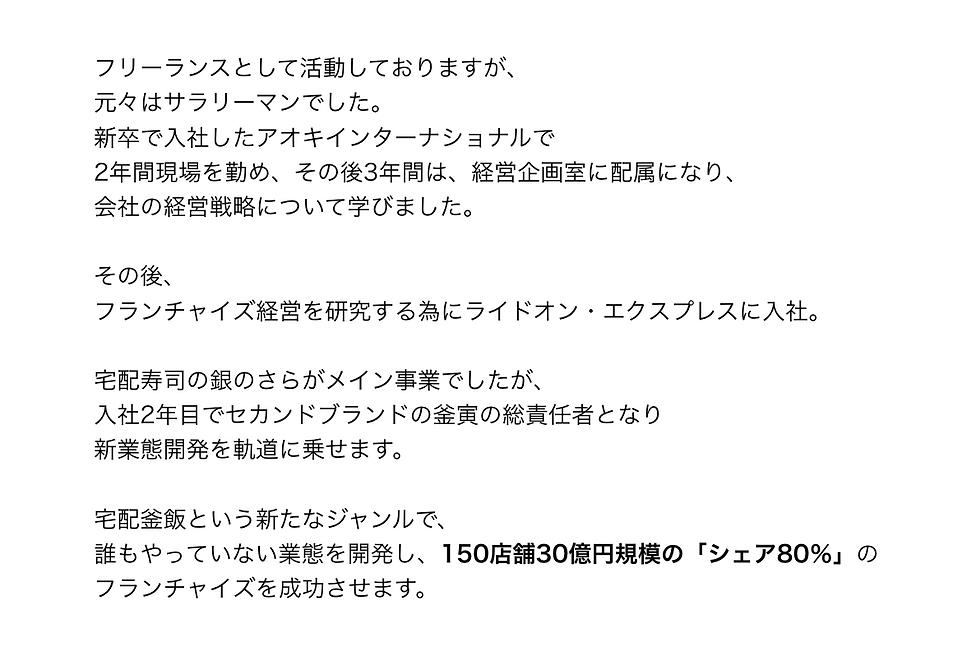 スクリーンショット 2019-08-02 15.21.46.png