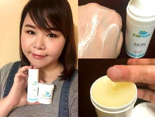 Carun卡倫調理濕疹敏感皮膚有辦法