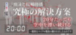 Website banner layout-3b.jpg