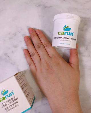 從調理入手, 皮膚根基好, 預防濕疹返發
