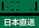 Japan label.png