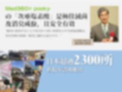 Website banner layout-3A.jpg