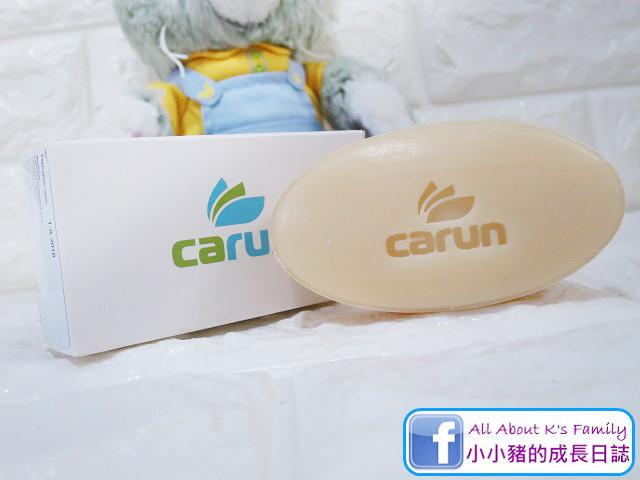 Carun卡倫疹治 ointment 小小豬 case soap