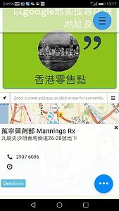 Screenshot_20180726-131758_resized_20180726_012639833.png