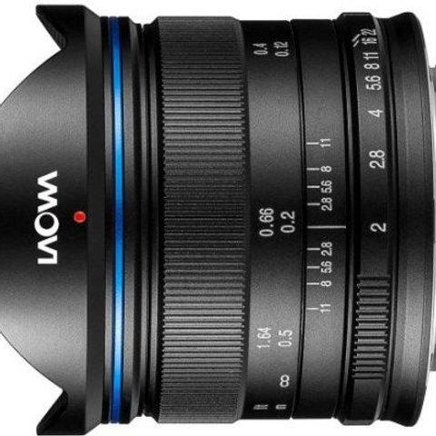 Laowa 7.5mm F2 version light