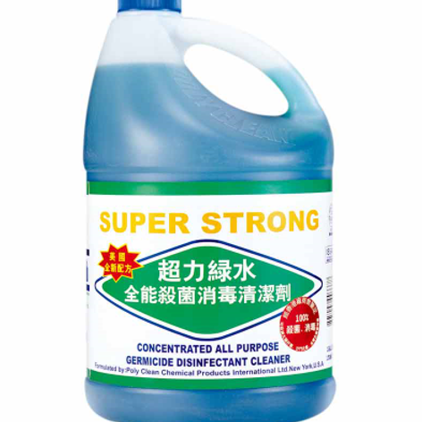 超力全能殺菌消毒綠水
