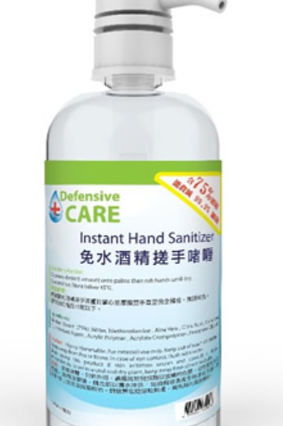 Defensive CARE 75%酒精濃度免水酒精搓手啫喱