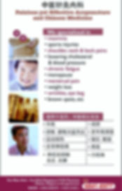 Sports Injury Centre Acupuncture Chai Chee Singapore