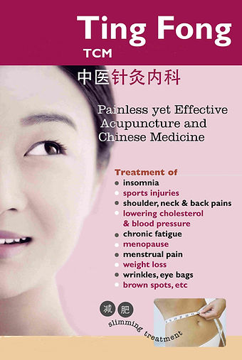 Ting FongTCM Chai Chee Clinic| Sports Injury| Singapore