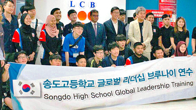 Korea delegation tours LCB