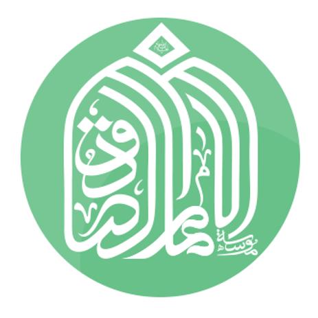 Imam Alsadiq Center Danmark