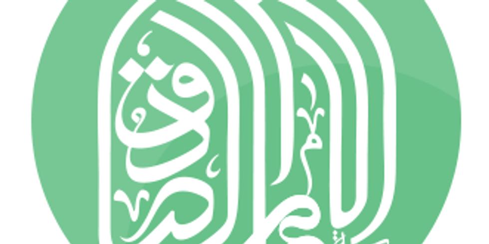 Imam Sadiq Center