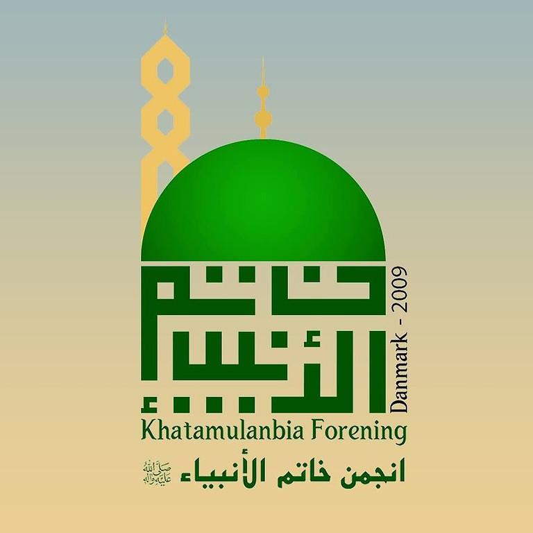 Khatamul Anbia Forening