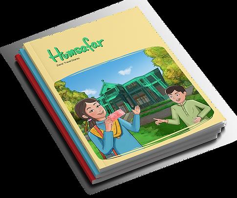 sahe-books-mockup.png