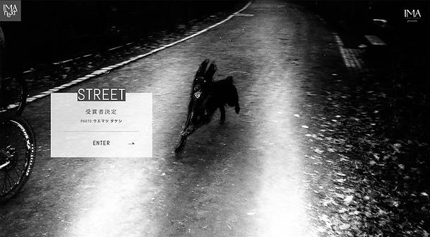 IMA_NEXT_ TakeshiUematsu001.jpg