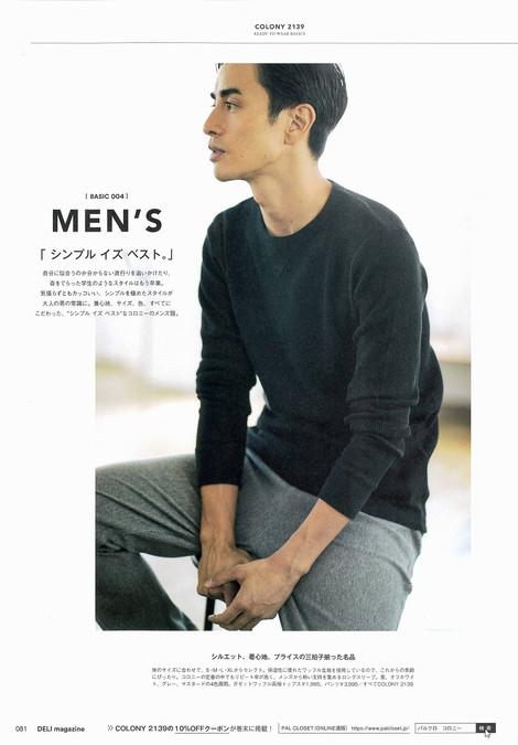 DeLi magazine Vol.1 (1).jpg