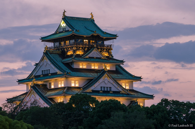 Osaka Castle Dusk