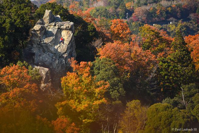 Autumn Climb Sengokuiwa