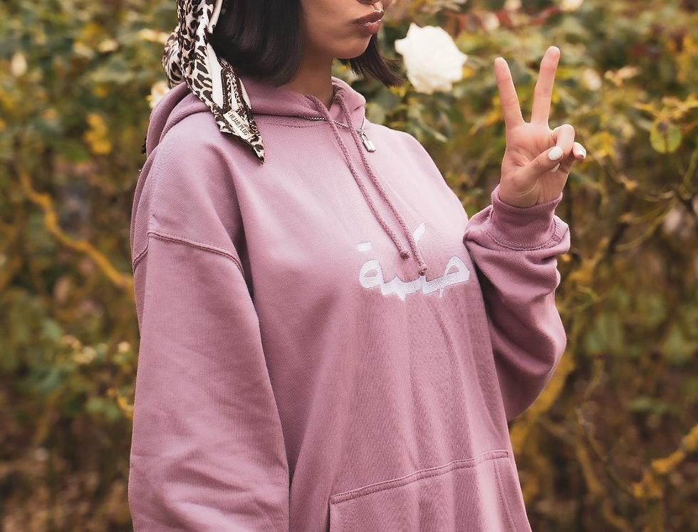 Dusty Rose Custom Arabic Hoodie