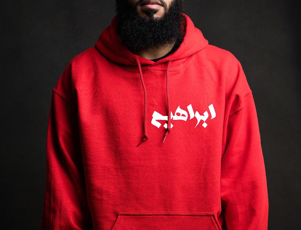 Red Custom Arabic Hoodie