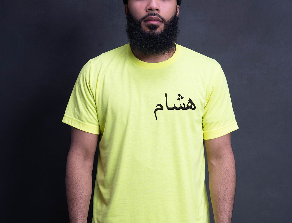 Neon Yellow Custom Arabic T-shirt [MEDIUM]