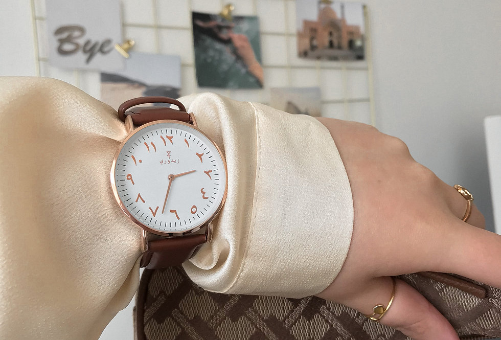 Arabic Watch | The Classic