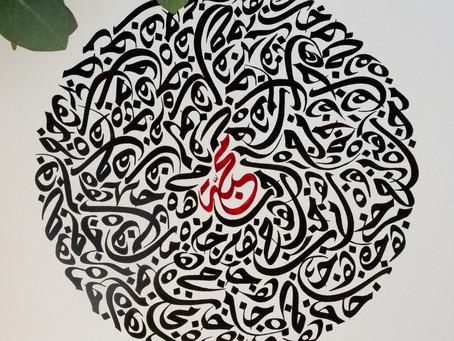 Arabic Hats & Caps